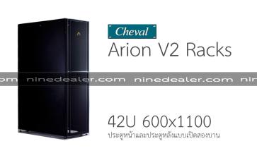 Arion V2 RACK 42U 600x1100 EX Black