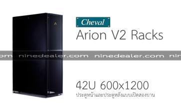 Arion V2 RACK 42U 600x1200 EX Black