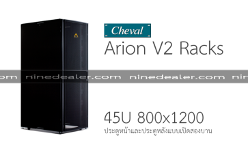 Arion V2 RACK 45U 800x1200 EX Black