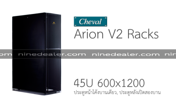 Arion V2 RACK 45U 600x1200 Black