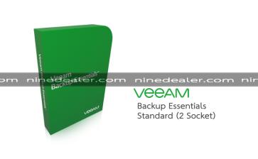 Backup Essentials Standard 2 socket สำหรับหน่วยงานราชการ
