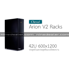 Arion V2 RACK 42U 600x1200 EX Black
