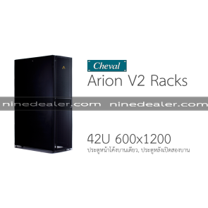 Arion V2 RACK 42U 600x1200 Black